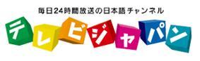 TV_Japan.JPG